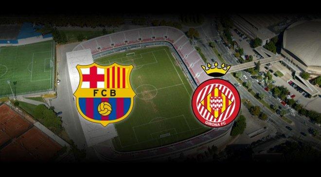 «Барселона» – «Жирона». Анонс и прогноз матча